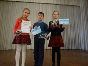 VIII областные  соревнования  по образовательной робототехнике
