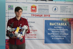Выставка достижений школы в ЮУрГАУ г. Троицк
